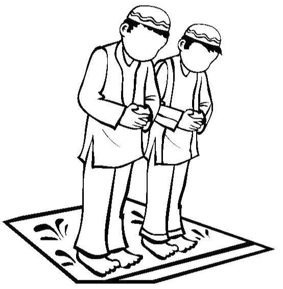 Islamic Coloring Pages | ePin – Free Graphic, Clipart, Icon&Sign ...