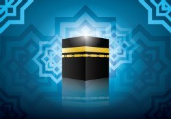 Ka'bah with Blue Background Vector