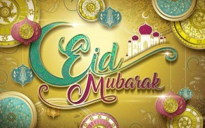 Eid al-Adha Mubarak ismalic background with decorative vector 02